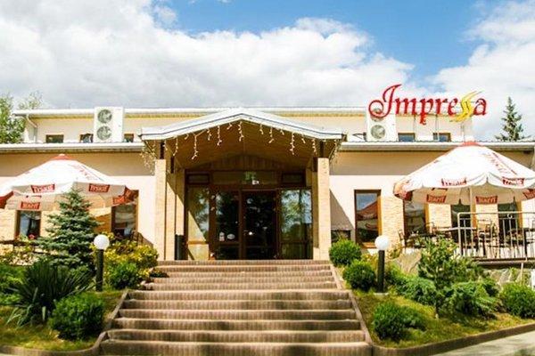 Hotel Impressa - фото 18