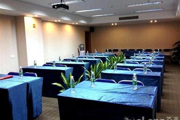 Longquan Xuri Hotel - 8