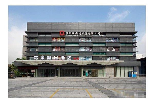 Longquan Xuri Hotel - 9
