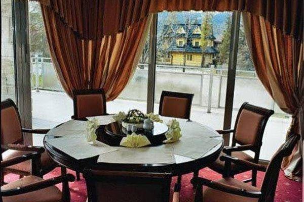 Hotel Wersal - фото 10