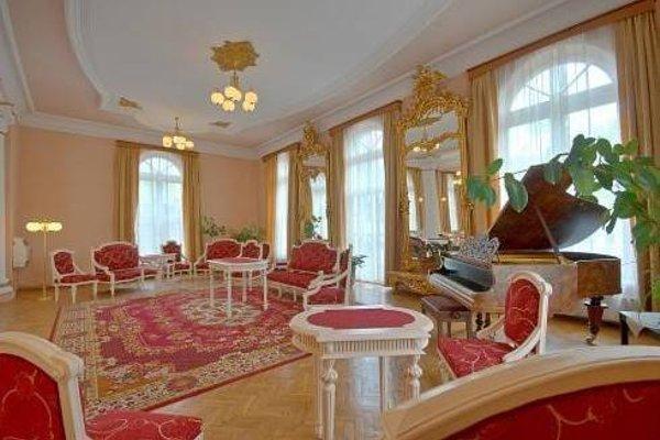 Dom Wczasowy Jasny Palac - фото 10