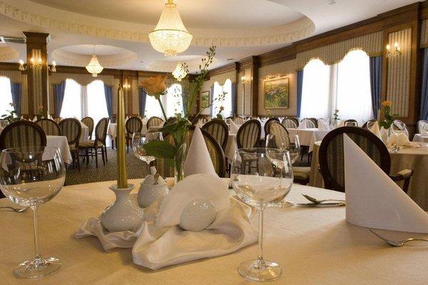 Hotel Nowy Dwor W Zaczerniu - 12