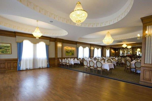 Hotel Nowy Dwor W Zaczerniu - 18
