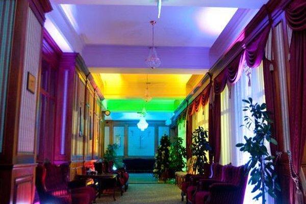 Hotel Nowy Dwor W Zaczerniu - 19