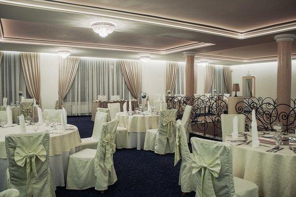 Hotel Nowy Dwor W Zaczerniu - 8