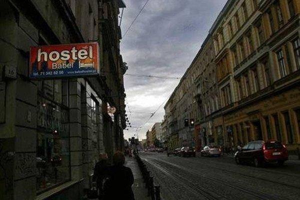 Babel Hostel - фото 23