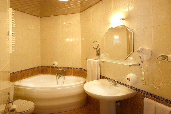 Hotel Maria - фото 11