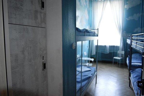 Oki Doki Hostel - фото 21
