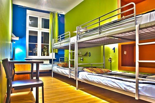 Nathans Villa Hostel Warsaw - фото 6
