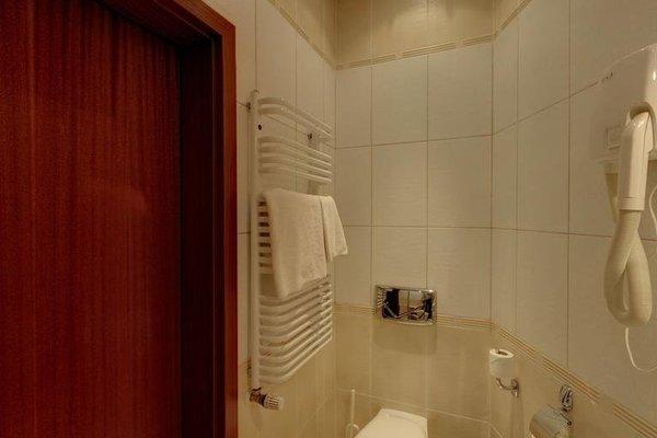 Hotel Twins II - фото 11