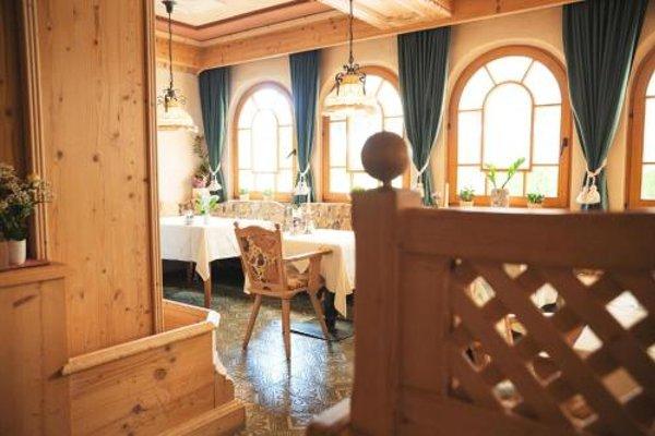 Bergidyll & Hotel Trofana - фото 17