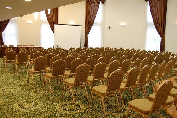 Centrum Konferencyjno-Apartamentowe Mrowka - фото 18