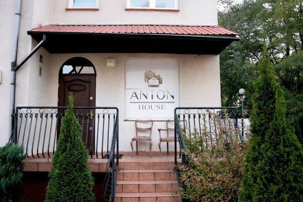 Гостевой Дом Anton House - фото 50