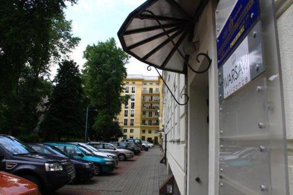 Apart Rooms Marszalkowska by WarsawResidence Group - фото 21
