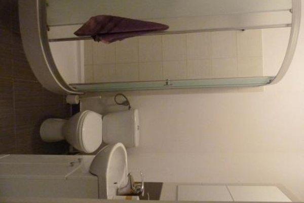 Hostel Camera - фото 11