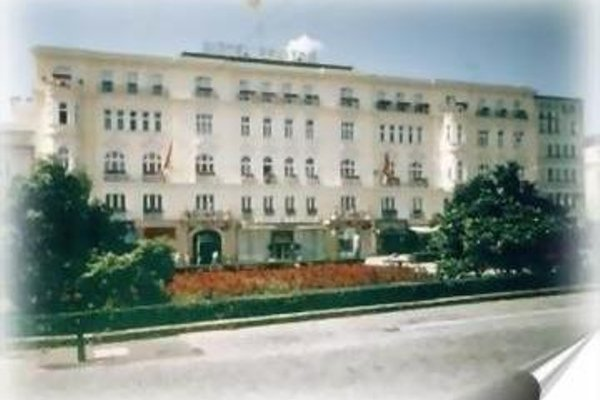 Hotel Bristol Salzburg - фото 21