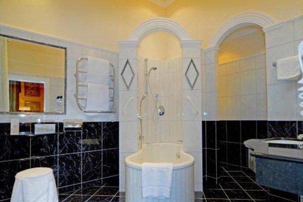 Hotel Bristol Salzburg - фото 8