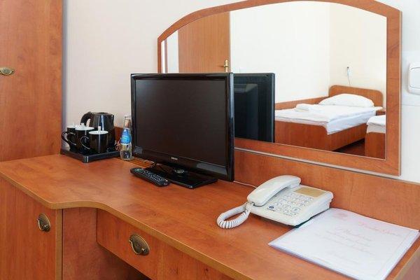 Hotel Mazowiecki - фото 6