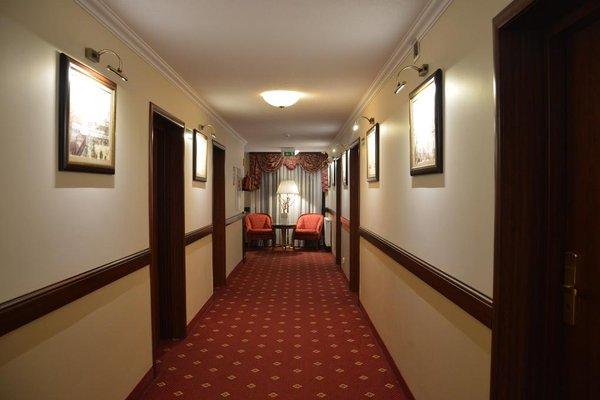 Hotel Batory - фото 17