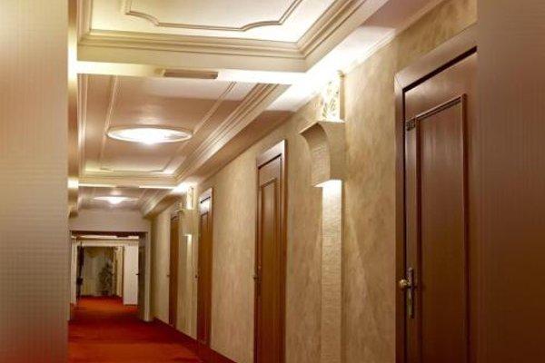 Hotel Cristal Park - фото 16