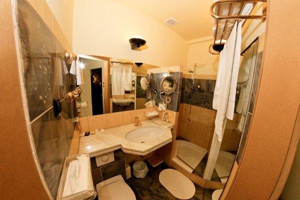 Hotel Podzamcze - фото 11