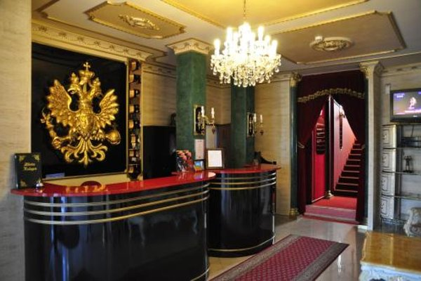 i Restauracja Imperium - фото 7