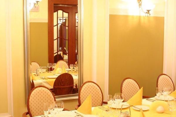Hotel Hubertus Rzeszow - фото 13