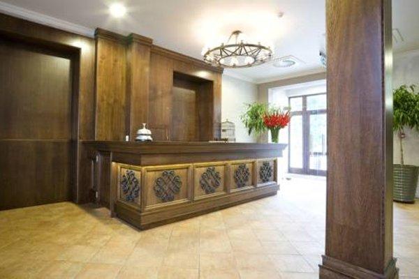 Park Hotel & Wellness Rzeszow - фото 19