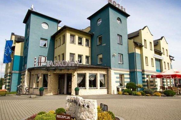 Hotel Piaskowy - фото 20