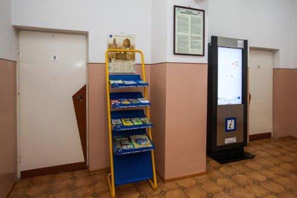 Schronisko Mlodziezowe PTSM Matecznik - фото 11