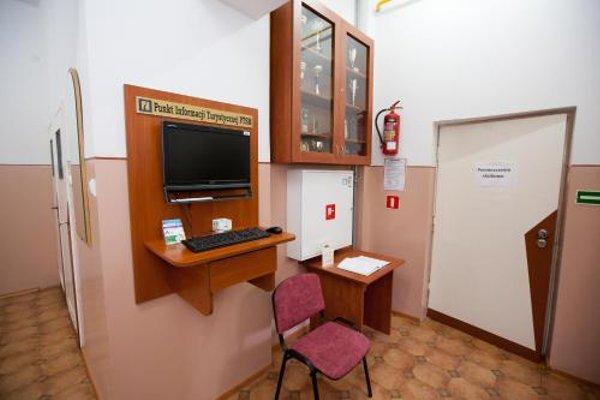 Schronisko Mlodziezowe PTSM Matecznik - фото 6
