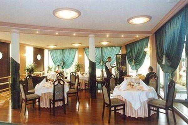 Lavender Hotel Poznan - фото 11