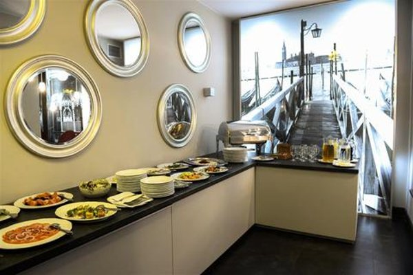 BEST WESTERN PLUS Hotel Dyplomat - фото 12