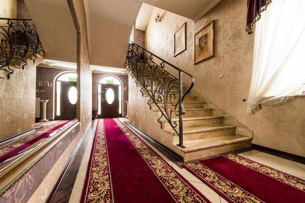 Hotel Palac Akropol - фото 18