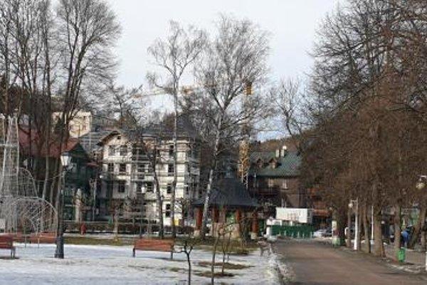Apartamenty Krynica Zdroj - фото 21