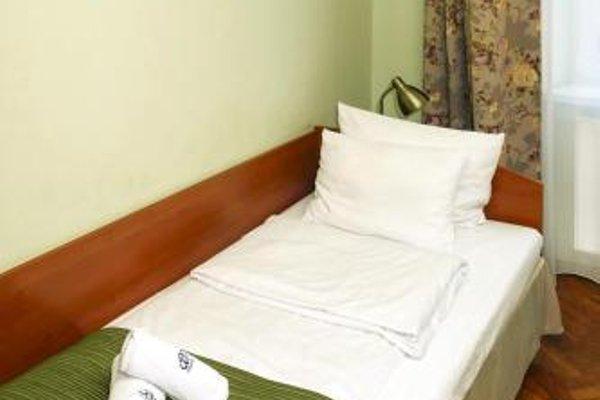 Guest Rooms Kosmopolita - фото 5