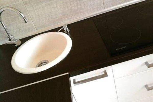 Michano Apartament Kameralny - фото 8