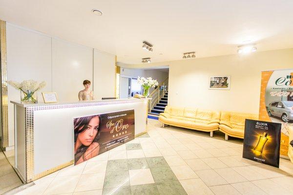 Hotel Court Wellness&Spa - фото 17