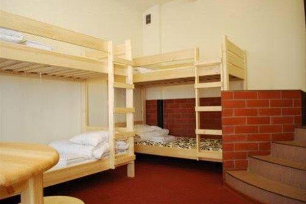 JOPI Hostel Katowice - фото 55