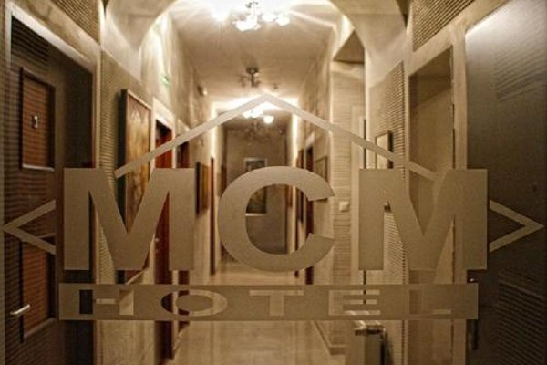 MCM - фото 4