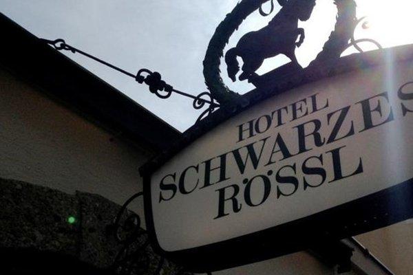 Hotel Schwarzes Rossl - фото 15