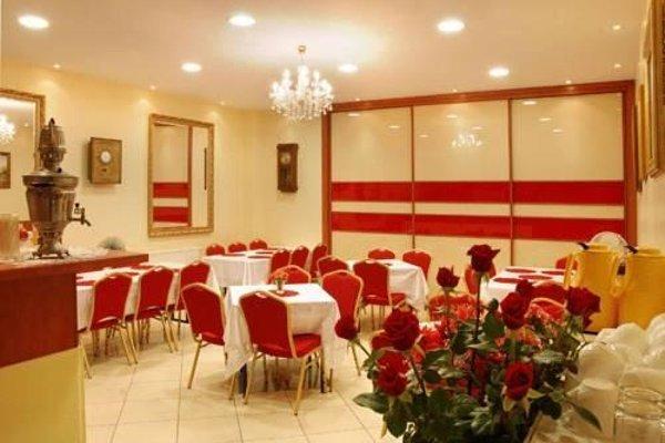 Abidar Hotel Spa & Wellness - фото 14