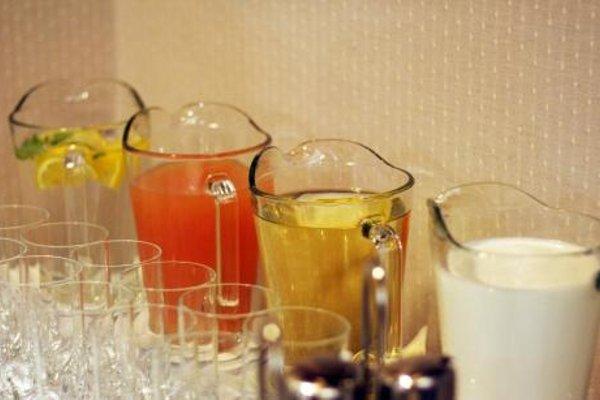Hotel-Restauracja Platan - фото 10