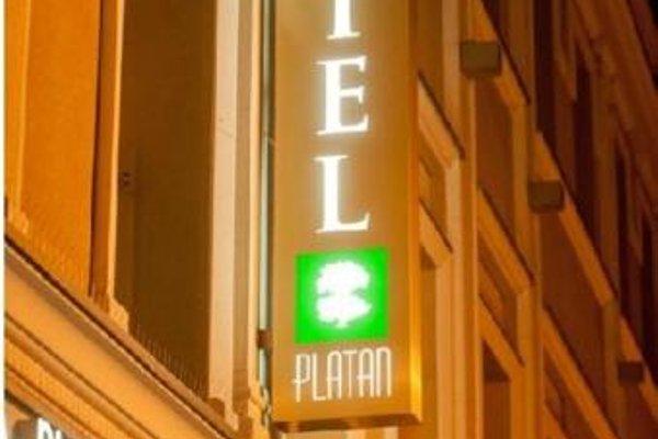 Hotel-Restauracja Platan - фото 16