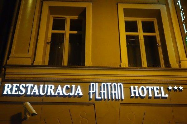 Hotel-Restauracja Platan - фото 20
