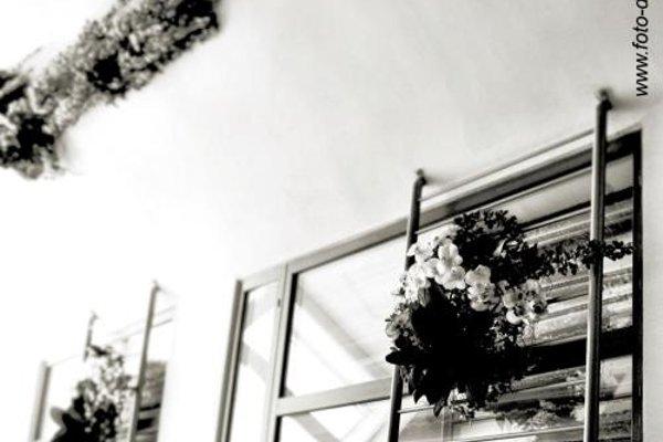 Apart-Lux - фото 22