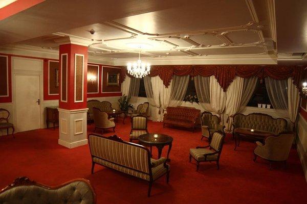 Hotel Na Bloniach - фото 17