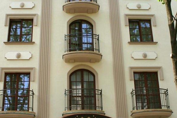 Hotel Branicki - фото 22
