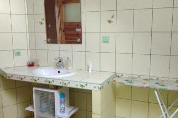 Apartament Jagoda - фото 11