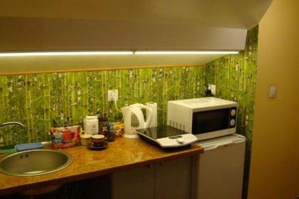 Apartamenty Komfort - фото 15